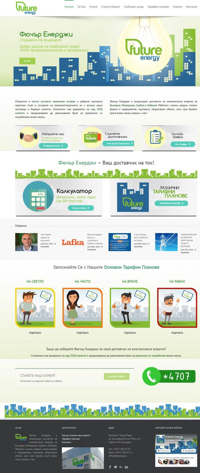 Уеб сайт за търговия с електроенергия, https://webnime.com