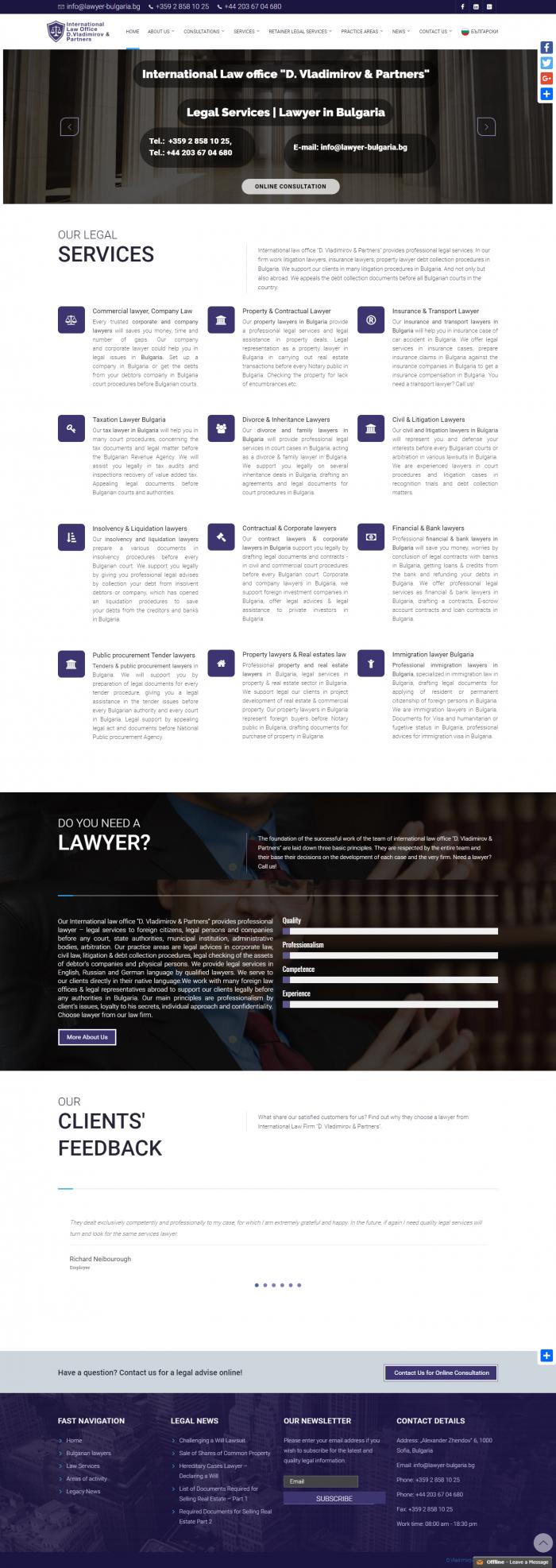 Оптимизация на съдържание за Адвокатски сайт, https://webnime.com