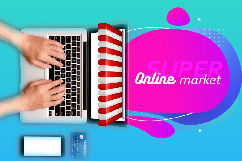 Изработка на онлайн магазин Супер, https://webnime.com/