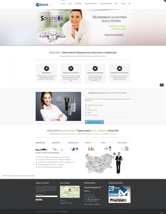 Уеб сайт за медицинска козметика, https://webnime.com