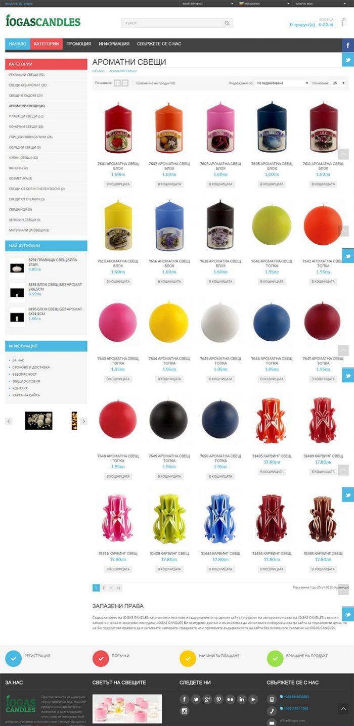 Онлайн магазин за свещи, https://webnime.com