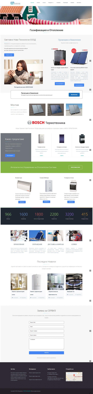 Уеб сайт за газификация и отопление, https://webnime.com