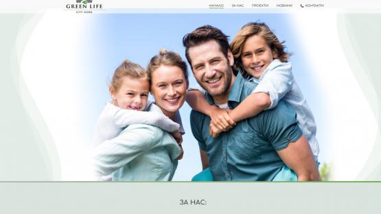 Сайт за Green Life City Home, https://webnime.com