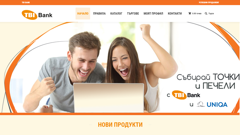 Сайт аукцион за TBI Bank, https://webnime.com