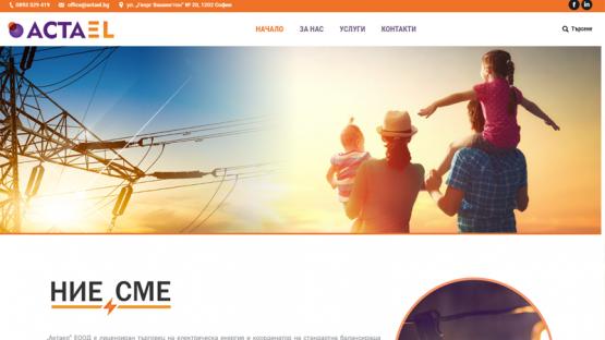 Сайт за Actael, https://webnime.com