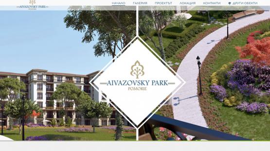 Сайт за Айвазовски парк, https://webnime.com