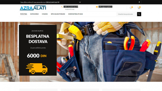 Изработка на онлайн магазин – Azra Alati, https://webnime.com