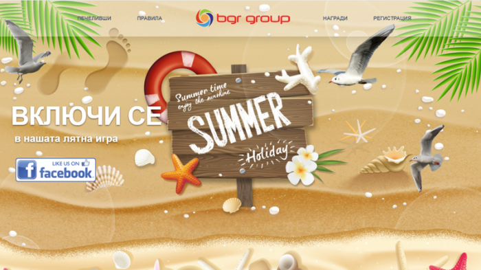 Фейсбук игра за BGR GROUP LTD, https://webnime.com