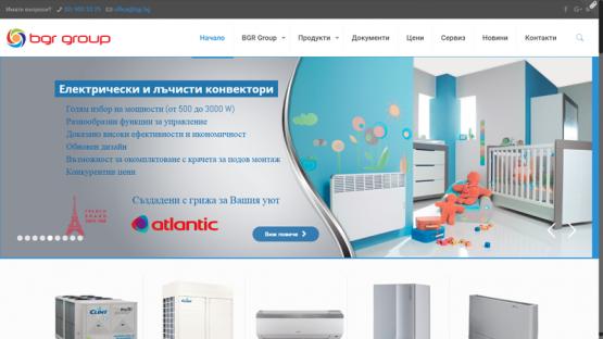 Фирмен сайт с продукти на BGR Group