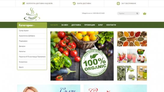 Онлайн магазин за био продукти