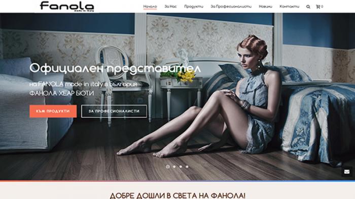 Уеб сайт на Fanola за професионална козметика за коса