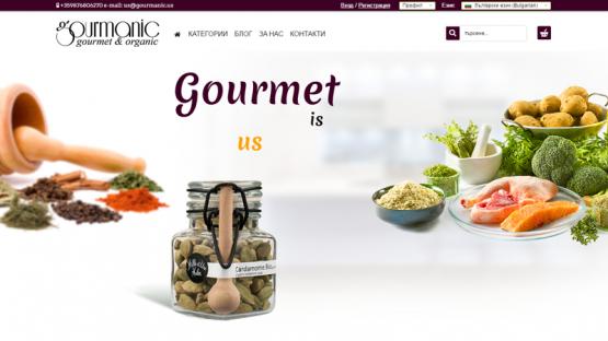 Редизайн на сайт за био храни