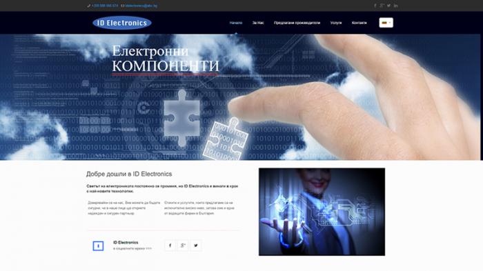 Уеб сайт на ID Electronics