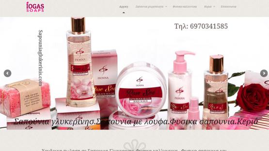 Изработка на сайт за сапуни (гръцки)