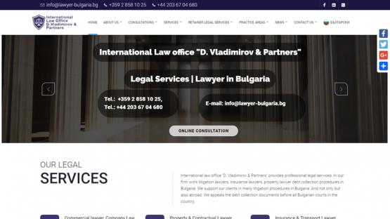 Оптимизация на съдържание за Адвокатски сайт