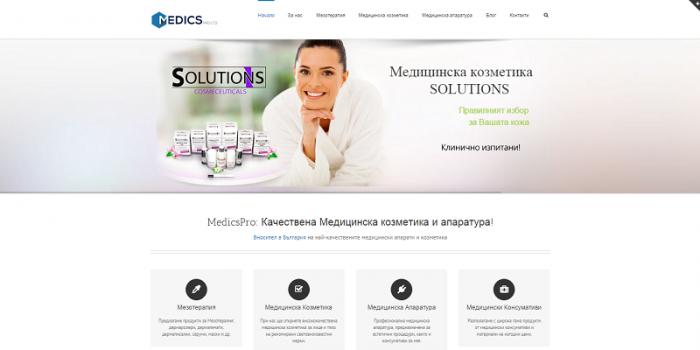 Уеб сайт за медицинска козметика и апаратура