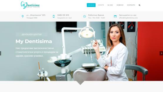 Изработка на сайт за зъболекарски услуги, https://webnime.com