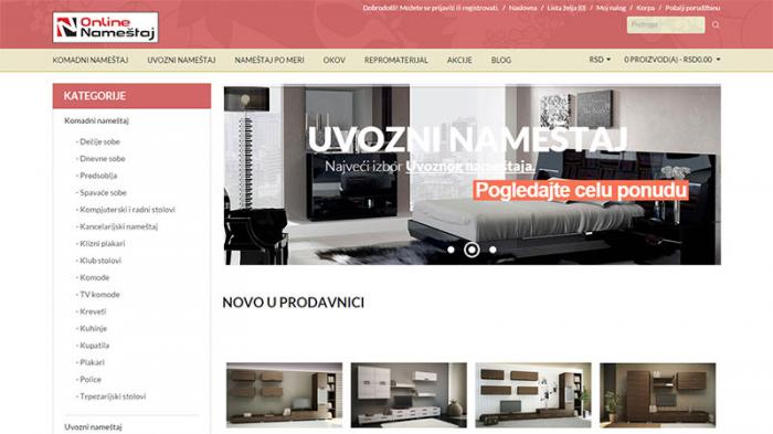 Интернет магазин за мебели