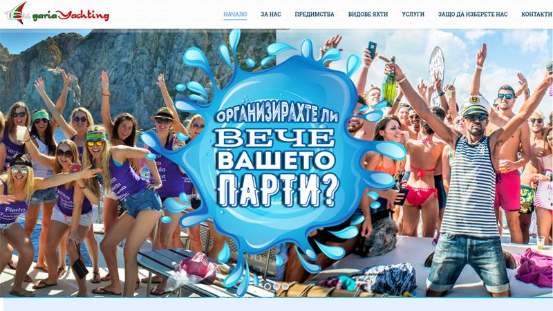 Сайт за организиране на парти, https://webnime.com
