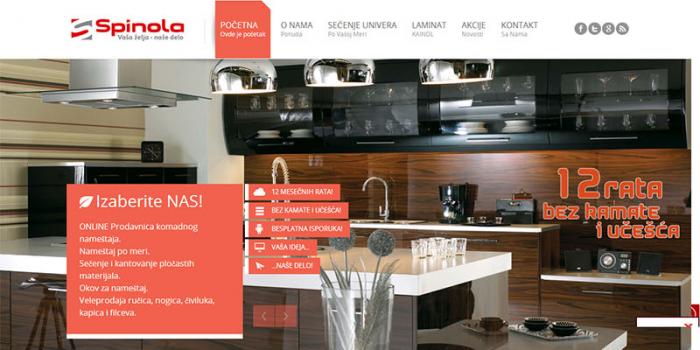Уеб сайт за изработка на мебели