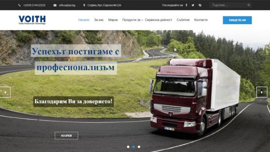Представителен сайт на VOITH Turbo за България, https://webnime.com