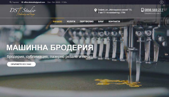 Машинна бродерия Dst Studio