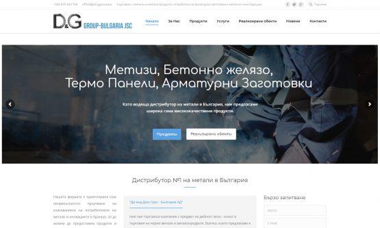 Изработка на сайт за D&G Group, https://webnime.com