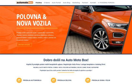 Изработка на сайт за авто обяви