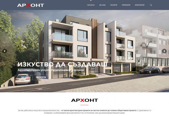 Изработка на фирмен сайт за архитектурно студио