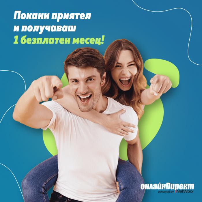 Рекламни визии за социални мрежи