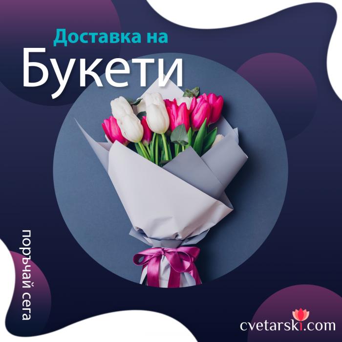 Рекламни банери за социални мрежи