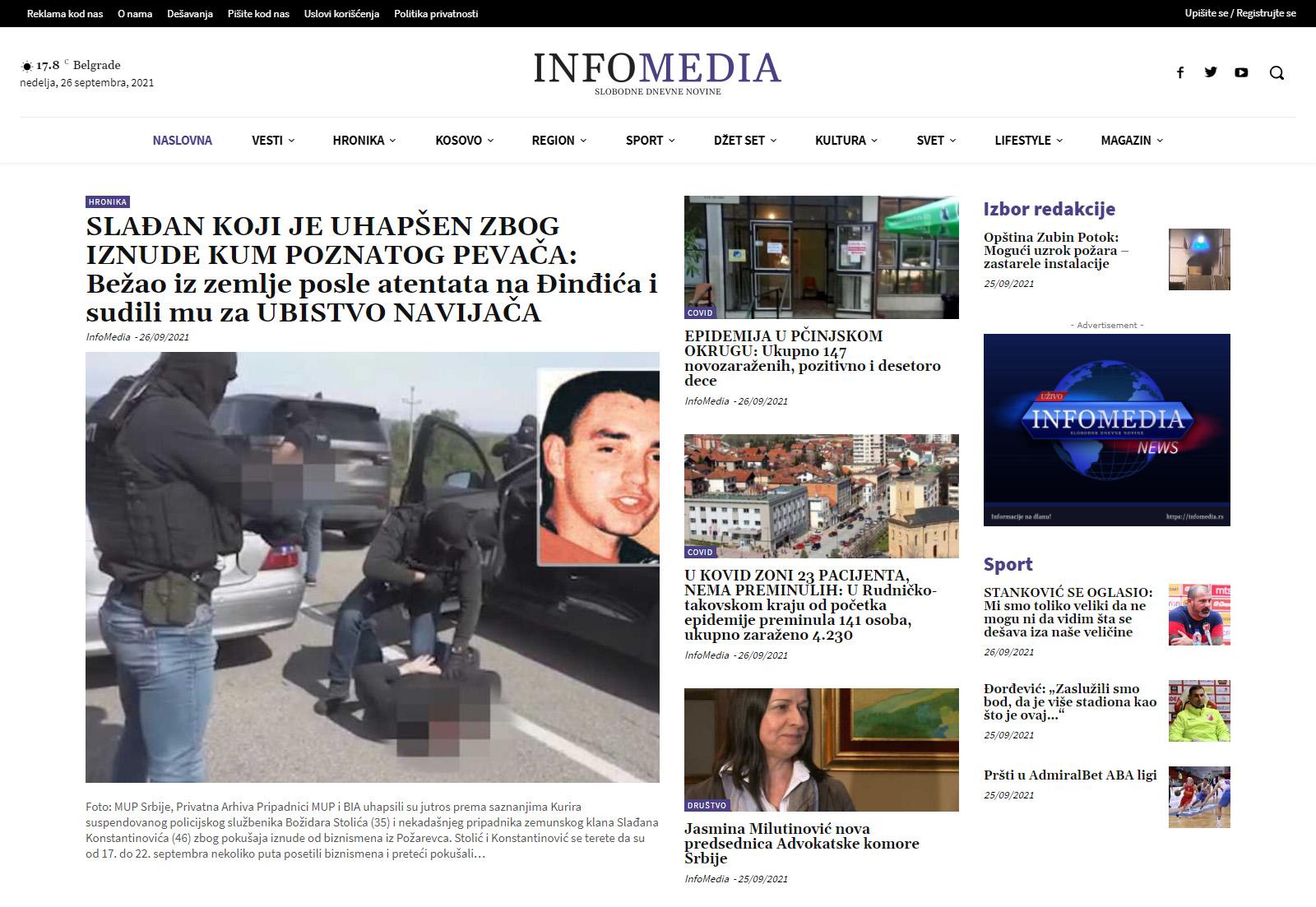 Изработка на сръбски новинарски сайт