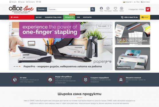 Изработка на онлайн магазин за офис консумативи