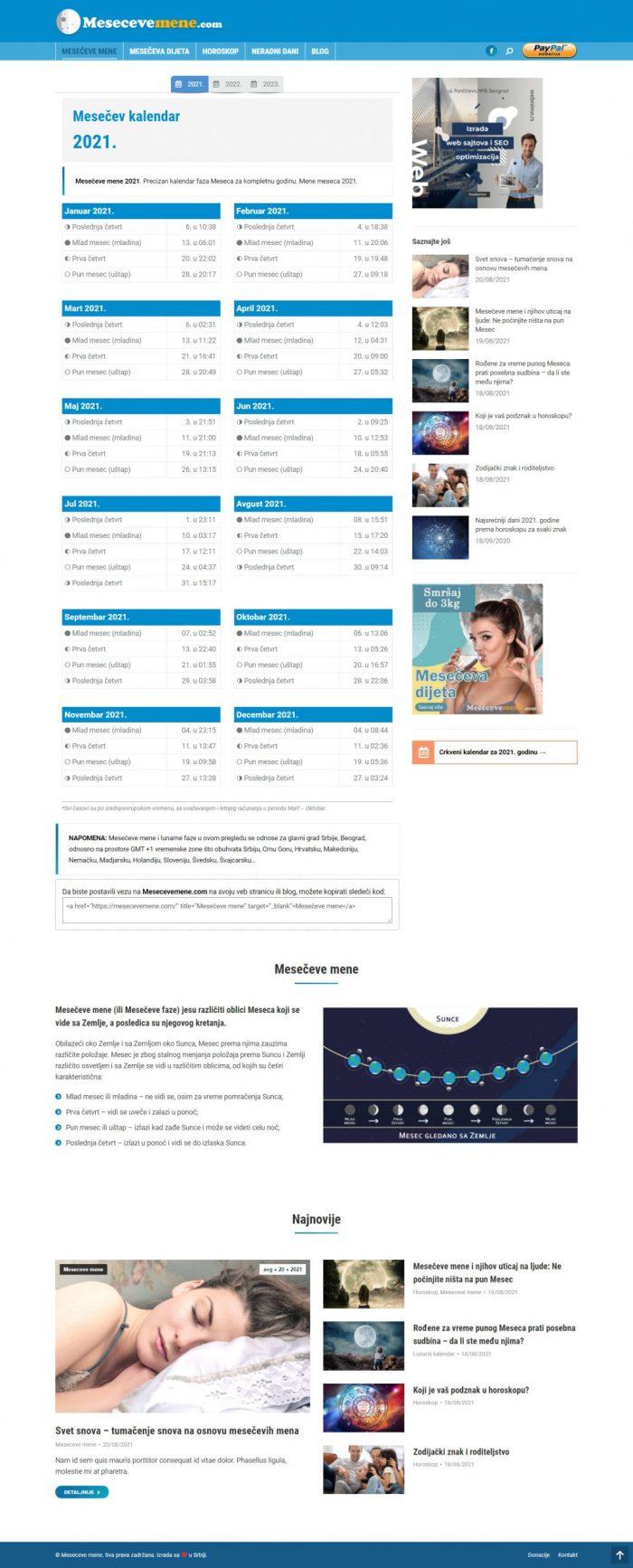 Изработка на информативен сайт за Сърбия